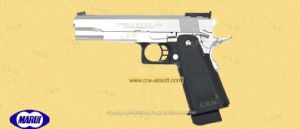 HI-CAPA 5.1 Stainless (SV)by Marui